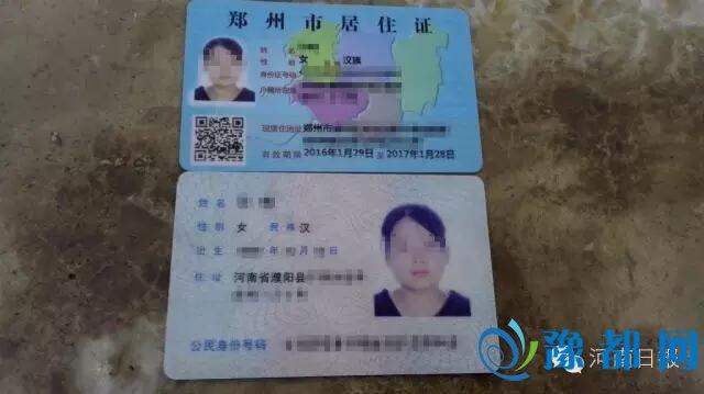 郑州办居住证要提前半年登记 别误了孩子上学