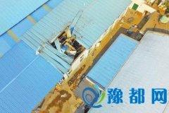 郑州兽药厂爆炸 5工人受伤爆炸物为制药烤箱