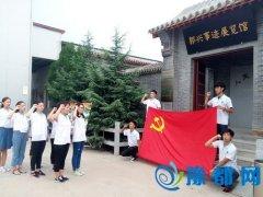 著名抗日英雄郭兴将军为三全学院崇德书院学生上了一堂特殊的党课