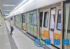 郑州地铁2号线注重展示中国风 手机信号更稳定