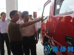信阳市乡政府专职消防队建设观摩团到我区观摩指导