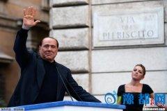 意大利前总理因心脏问题住院 或在14日接受手术