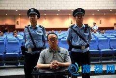 沁阳市委原书记魏新洪一审被判13年 处罚金300万