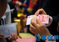 今年9地区提高最低工资标准 上海2190元为全国最高