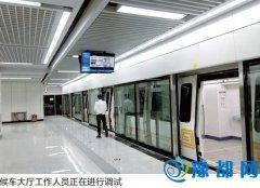 郑州地铁2号线力争8月底前试运营 7个站可换乘