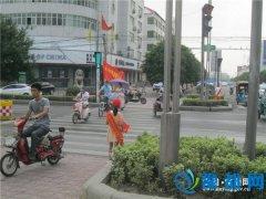 县审计局开展文明交通劝导活动(图)