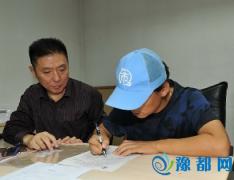 王宝强离婚案法院按1亿元暂计财产价值 诉讼费就24万