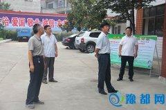 县政府领导看望食药工商局工作人员