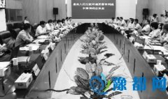 11个法院环资庭谈审判 郑州去年260人破坏环境被判刑