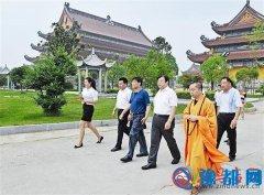 张广智:提升科学规划水平 打造文化旅游品牌