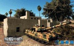 中国军工亮相欧洲《最后一炮》外贸载具引关注
