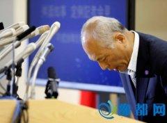 日本东京都议会共产党决定提交东京都知事不信任案