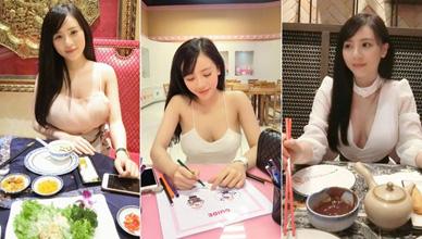 吃饭时候对面坐着这样的妹子肯定食欲大增!