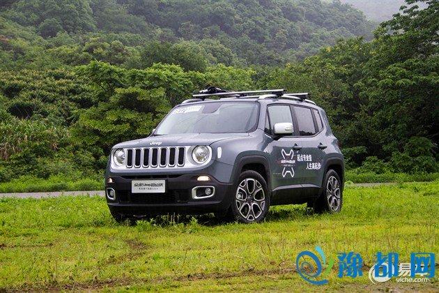 葡京网址:Jeep召回部分国产自由侠_电路板存在隐患