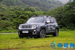 Jeep召回部分国产自由侠 电路板存在隐患