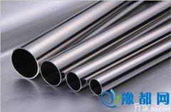 不锈钢管材品牌推荐 不锈钢管材焊接注意事项0