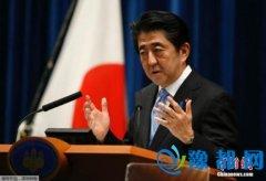 多数日本民众反对修改宪法 安倍内阁支持率下跌