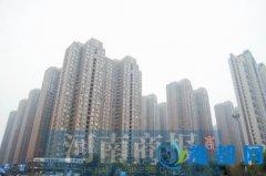 8月份郑州房价破万 房管局解读未来趋势