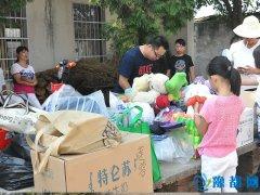 慰问乡村教师 关爱留守儿童 志愿者们走进大石桥乡陡岭村