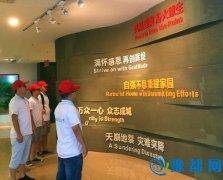 新乡医学院三全学院学生赴四川调研震后重建
