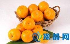 橘子怎么吃营养最高