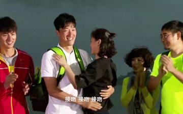 刘翔上综艺自曝已领证:婚都结了还求什么婚