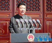 """""""平语""""近人--习近平谈中国人民抗日战争"""