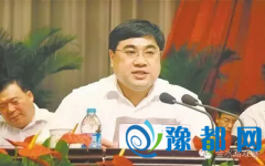 三门峡新任组织部长亮相 河南18地市组织部长大全