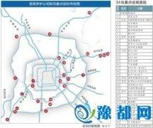 北京将进入汛期 高速路仍有25处易积水