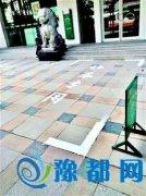图文:一银行私划停车位将被罚5000元