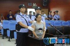 广西特大跨国拐卖婴儿案女主犯被执行死刑