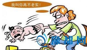 女婴被无照保姆虐死 年仅1岁2个月大