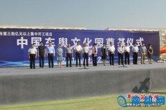 平舆县2016年第三批亿元以上项目集中开工