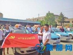 8月1日起 商丘出租车司机不文明将受处罚