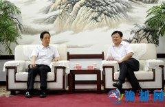 陈星会见中国国电集团公司总会计师陈斌一行