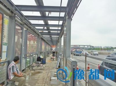 郑州一处BRT站台才扩建完又拆 市民:少点折腾