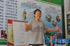 加拿大华裔少女结缘甘肃贫困县 不远万里教英语