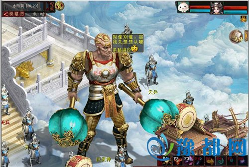 穿越时空鏖战花果山,新大话2巨型Boss巨灵神等你挑战