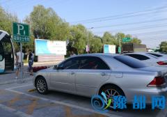 京藏高速有服务区设首个女性专用停车位