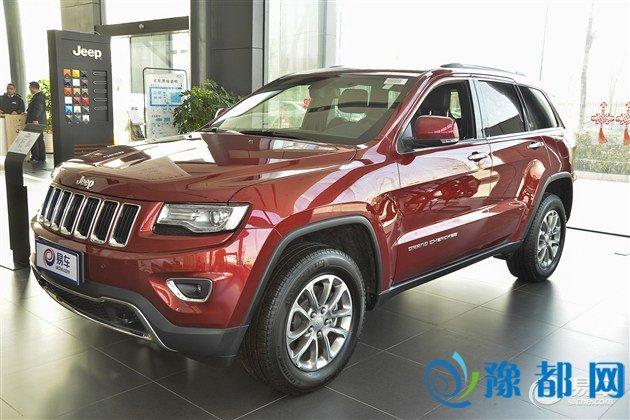 葡京网址:2002款2015款Jeep大切诺基召回_涉及79辆