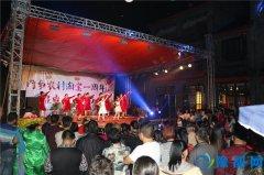 我县举办农村淘宝一周年庆典暨电商文化节
