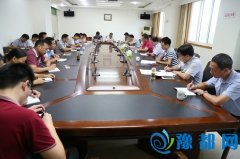 县委办党支部召开组织生活会