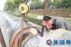 铺设蒸汽管网 提供清洁能源