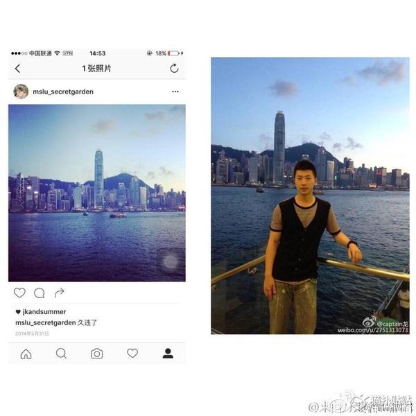 疑似夏露Ins和马龙的微博同一天晒得照片!