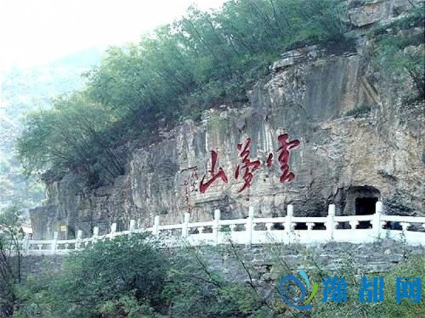 荆轲带您纵情鹤壁山水间