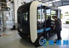 美国推出新型无人驾驶汽车 能同乘客对话(图)