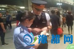 郑州铁路局昨日发送63.8万人,创单日发客历史新高