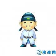 """国庆节,河南""""老乡""""带你""""逛吃""""河南"""