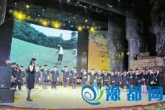 中学生自办毕业典礼 学霸班获100多份海外通知书