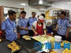 """商城县食品药品监督管理局""""三强化""""保障国庆期间食品安全"""